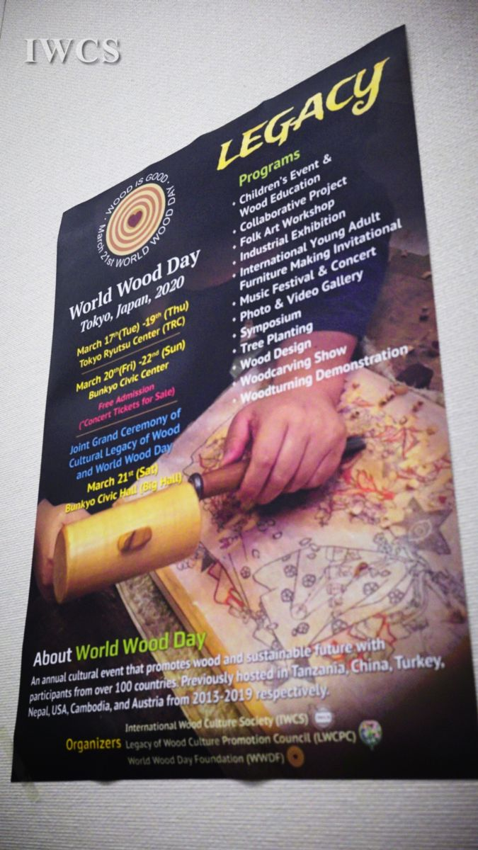 Recent Promotion on the 2020 World Wood Day at the House of Representatives of Japan