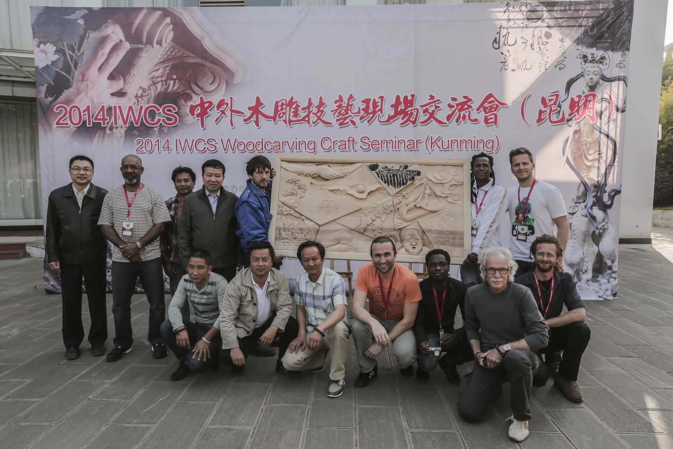 2014 World Wood Day - Woodcarving Collaboration in Kunming
