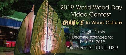 2019 World Wood Day Video Contest