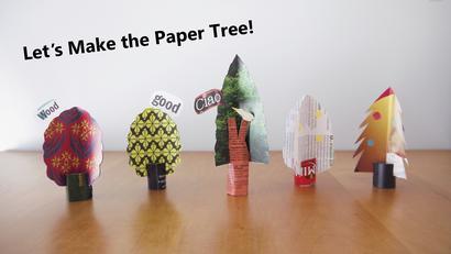2021 June WWD Paper Craft Exhibition & Online Workshop