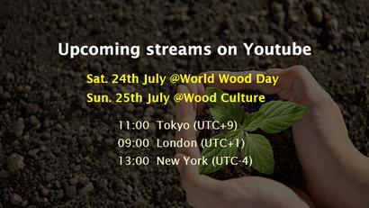 WWD 2021 July Virtual Event